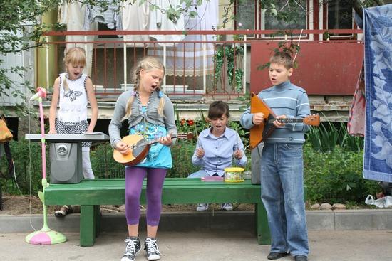 Концерт с друзьями