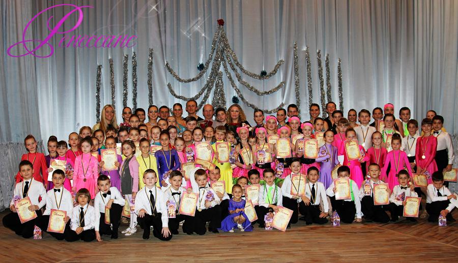 Ренессанс 2013 Киев Вишневое